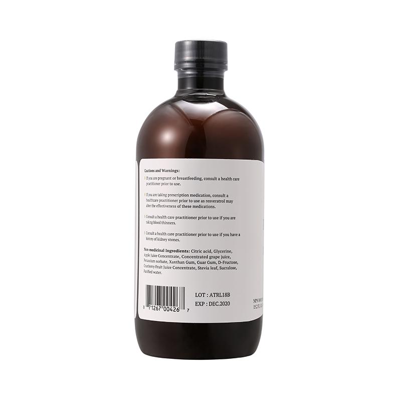 跨境直邮H health加拿大红酒多酚精华原液450ml
