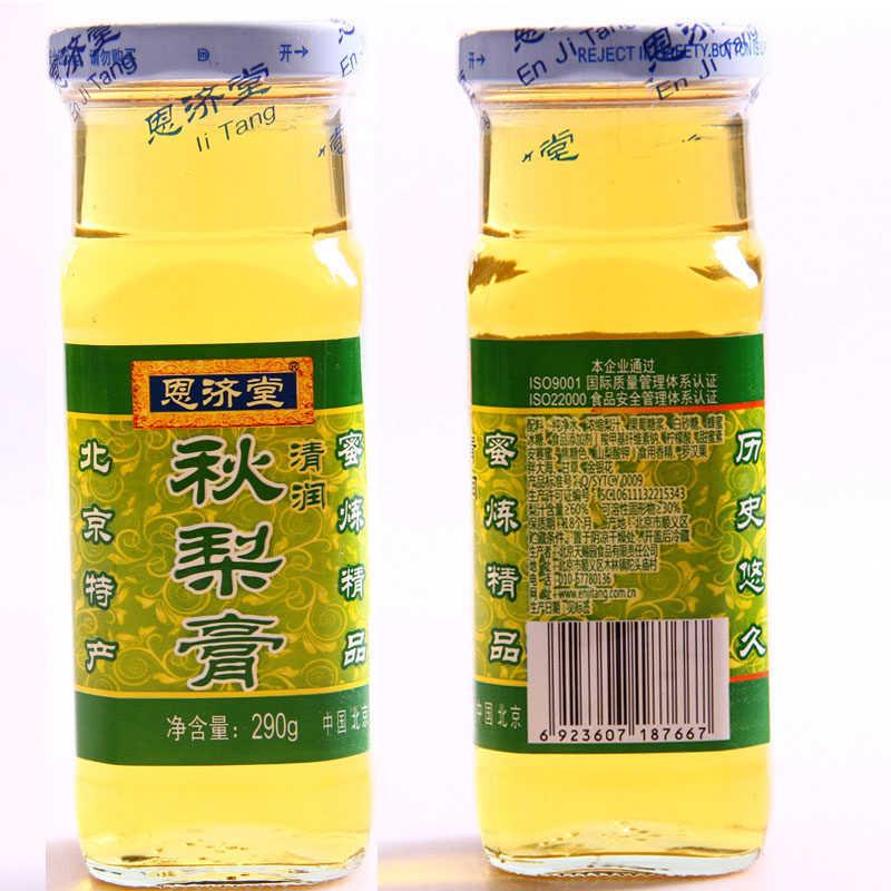 恩济堂清润秋梨膏290g/瓶*6瓶