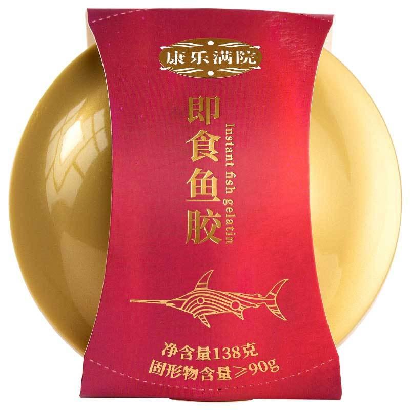谷小盒 康乐满院即食鱼胶花胶羹138g*4·五红口味*4