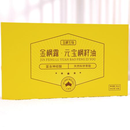 金枫露元宝枫籽油