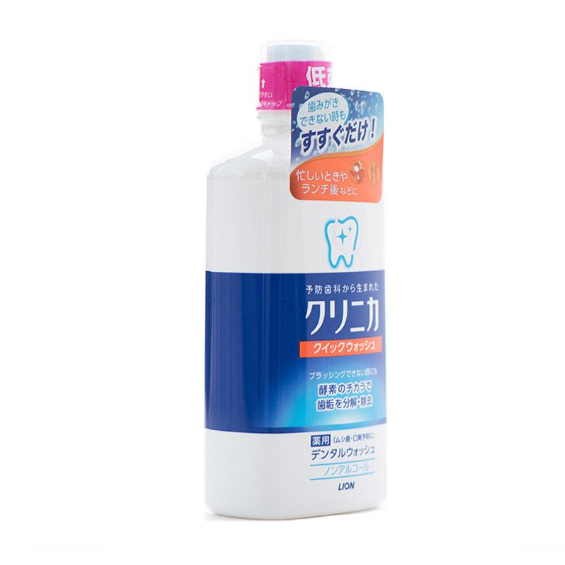 日本进口狮王(Lion)漱口水450ml*1瓶