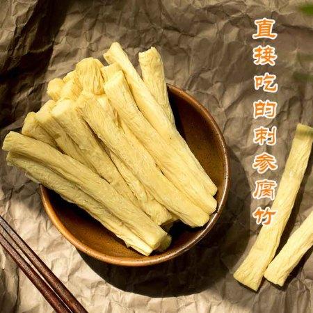 出口日本的无添加鲜食腐竹.