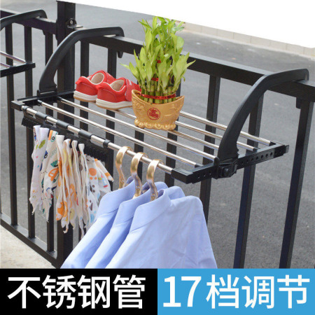 不锈钢多功能折叠挂架晒衣架