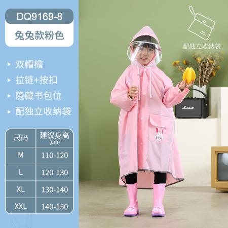 宝优妮儿童雨衣斗篷式小学生女童带书包可爱大童男孩2021小童雨披·小熊款黄色