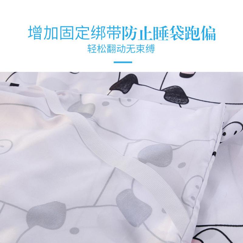 万韵便携式水洗棉旅行隔脏睡袋(1.2*2.2cm/1.8*2.2cm)