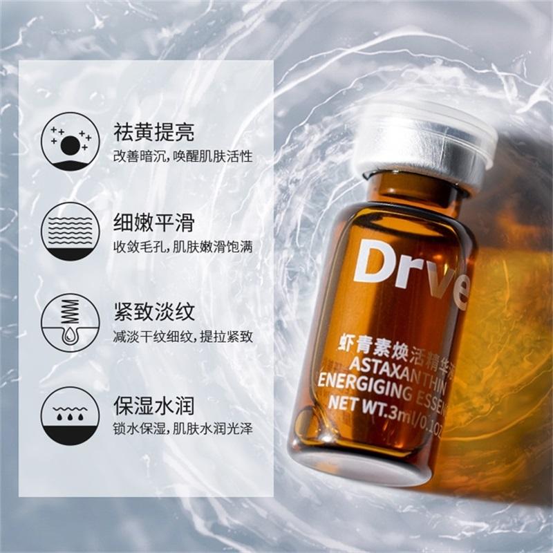 DRVE虾青素精华原液抗氧化焕能提亮修护淡纹