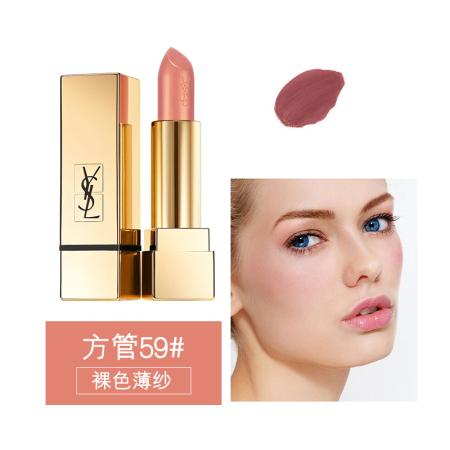 香港直邮 YSL圣罗兰迷魅方管口红唇膏 59#裸色薄纱 3.8g·YSLFG026