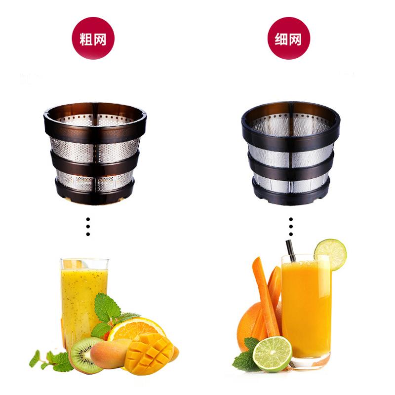 惠人(HUROM)原装进口三代升级全自动榨汁机(买即送三层加厚汤锅) 红色·红色