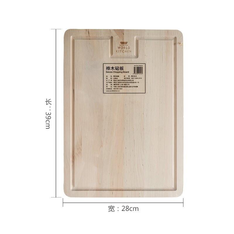 康宁 刀具砧板套装(刀具3件组+桦木砧板)
