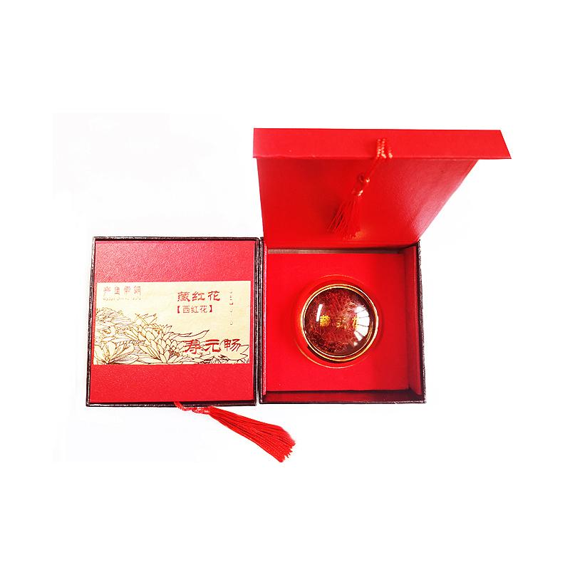 寿元畅西红花升级组5g*3盒
