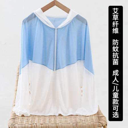 艾草纤维防蚊防晒开衫(成人/儿童款可选)·白+蓝