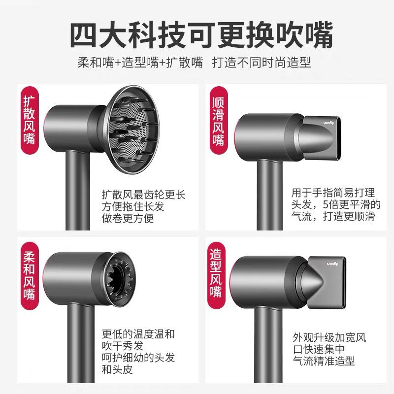 戴森HD03吹风机智能温控静音负离子护发速干电吹风·HD03