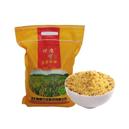 惜康石碾苦荞小米5斤(黄小米跟苦荞黄金配比)