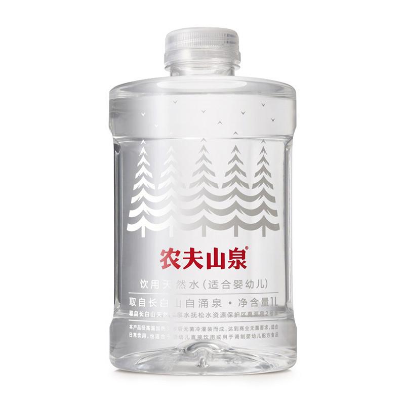 农夫山泉母婴水1L*12瓶