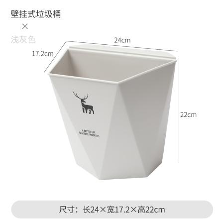 多派北欧风ins厨房壁挂垃圾桶·浅灰色
