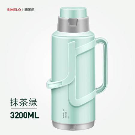 SIMELO施美乐印象京都系列玻璃内胆明月保温壶3.2L·抹茶绿