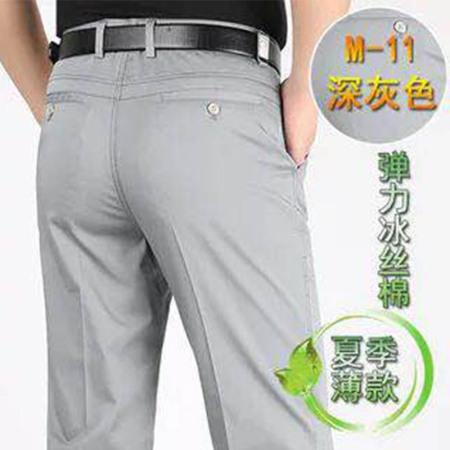 口碑大牛!会呼吸的休闲裤!弹力冰丝棉男士休闲长裤·浅灰