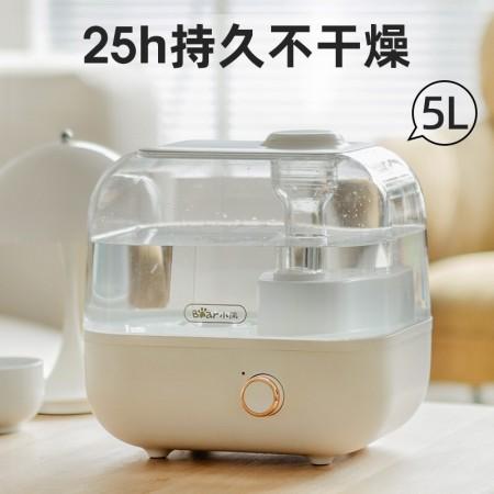 小熊(Bear)空气大雾量加湿器卧室轻音运行香薰机5L容量JSQ-F50G5·白色