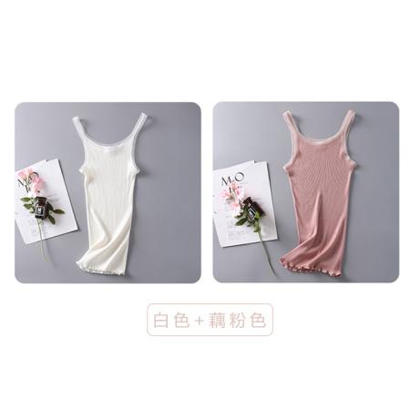 轻纱时尚 高阶无缝桑蚕丝云朵棉背心2件组(BX023)·白色+藕粉色