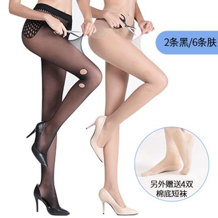 皮尔卡丹3D苹果臀莱卡任意剪丝袜·女  女