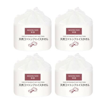 【香港直邮】日本美印洁面洗脸巾卷式80片/卷*4卷(婴儿可用)