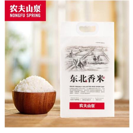 农夫山泉东北香米5kg装