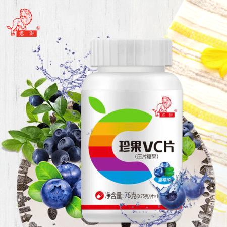 君狮珍果vc  0.75g*100片/瓶
