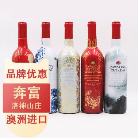 【750ml/瓶*6瓶】洛神私家臻藏红葡萄酒唯美中国风版(保质期10年)