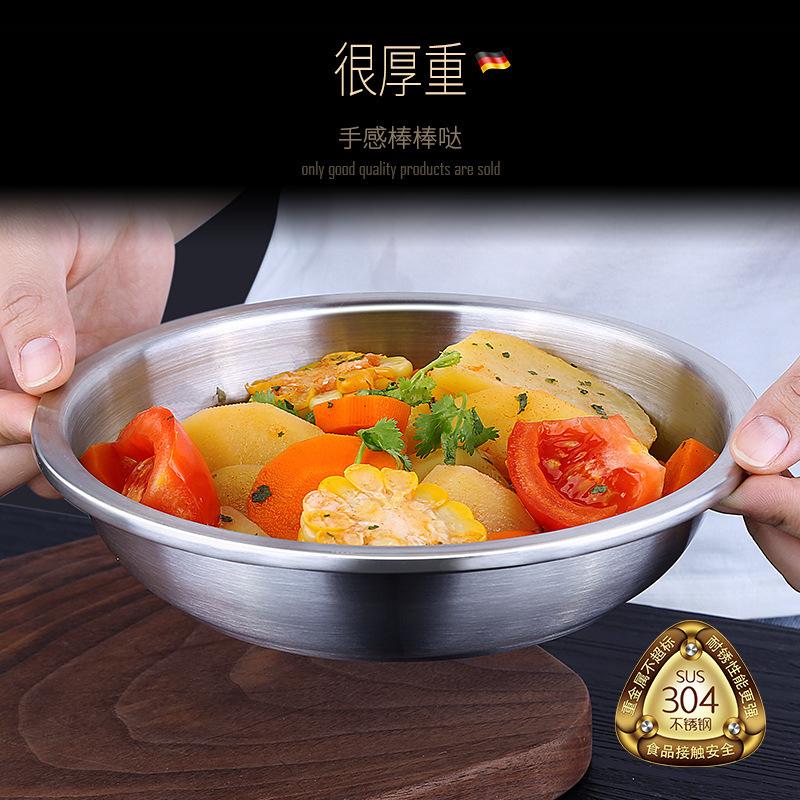 SSGP304不锈钢加深家用蛋糕饺子凉菜盘(3件套)