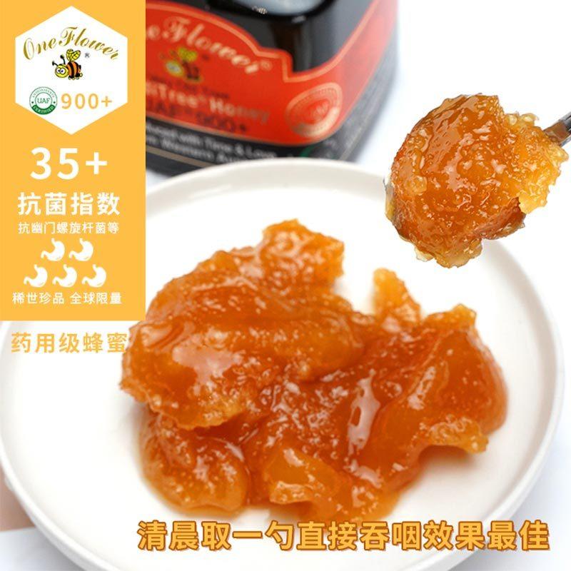 澳洲进口药树蜂蜜UAF900+健康组250g*6瓶