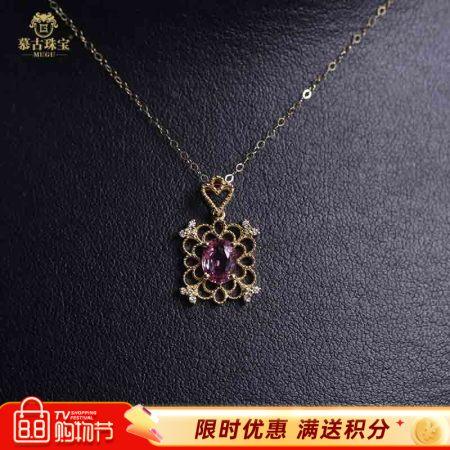 慕古18K金粉色蓝宝石吊坠00037·18K/钻石/蓝宝石