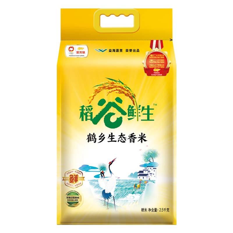 金龙鱼鹤乡生态米2.5KG*2袋