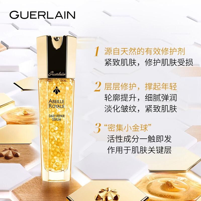 娇兰 新帝皇蜂姿修护精华 50ml·JIAOLAN016