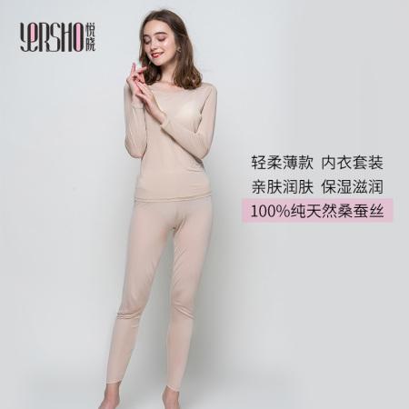 悦晓 女真丝秋冬简约舒适薄款打底内衣套装1057·米色