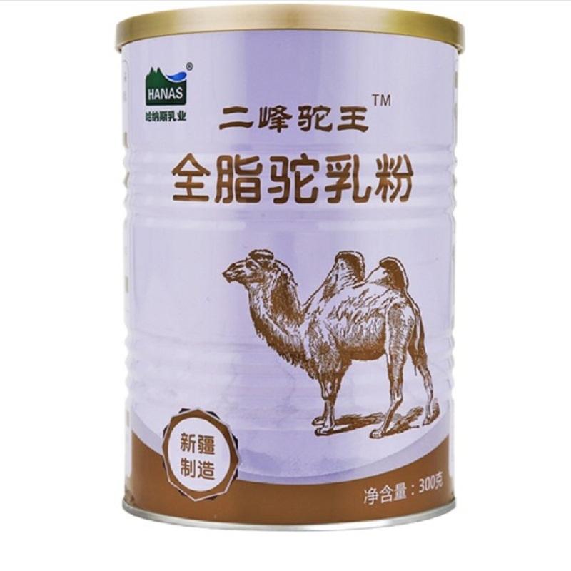 哈纳斯乳业新疆全脂纯骆驼乳粉300g*2罐