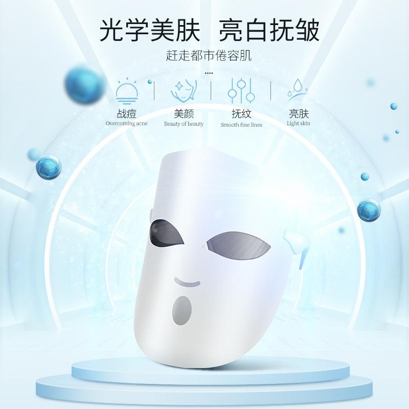 金稻美容仪红蓝光led面罩 KD036A白色·白色