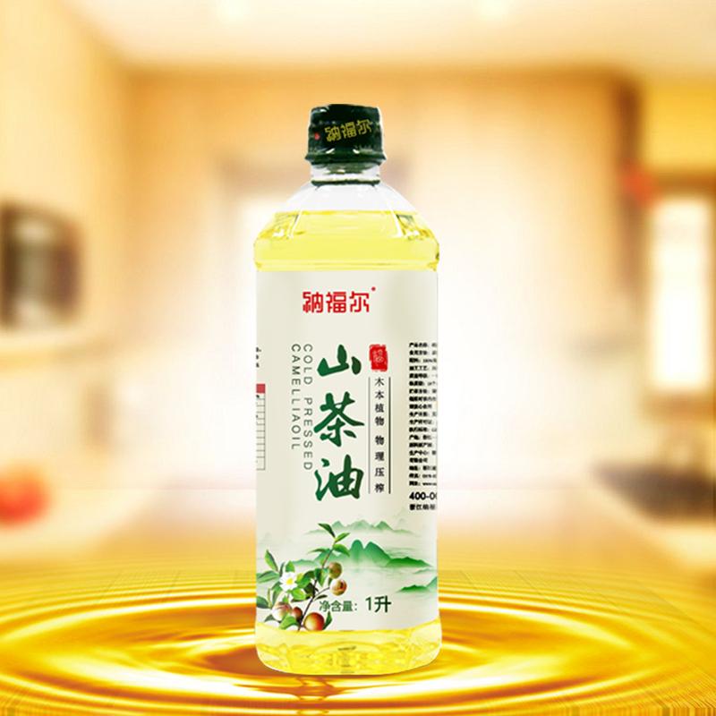 纳福尔纯山茶油超值特惠组