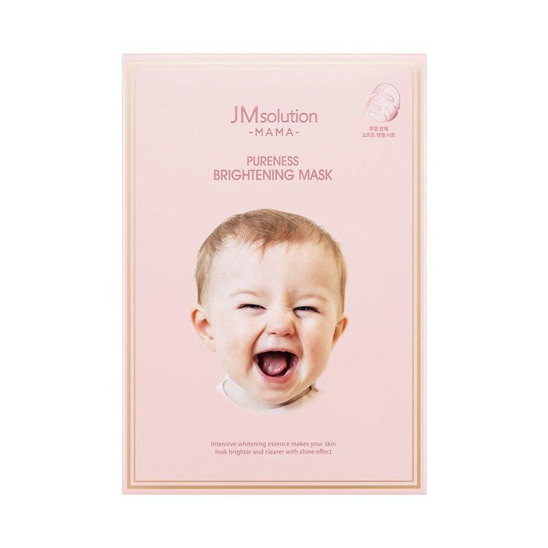 香港直邮 JMsolutian 婴儿妈妈面膜 10片/盒·淡斑