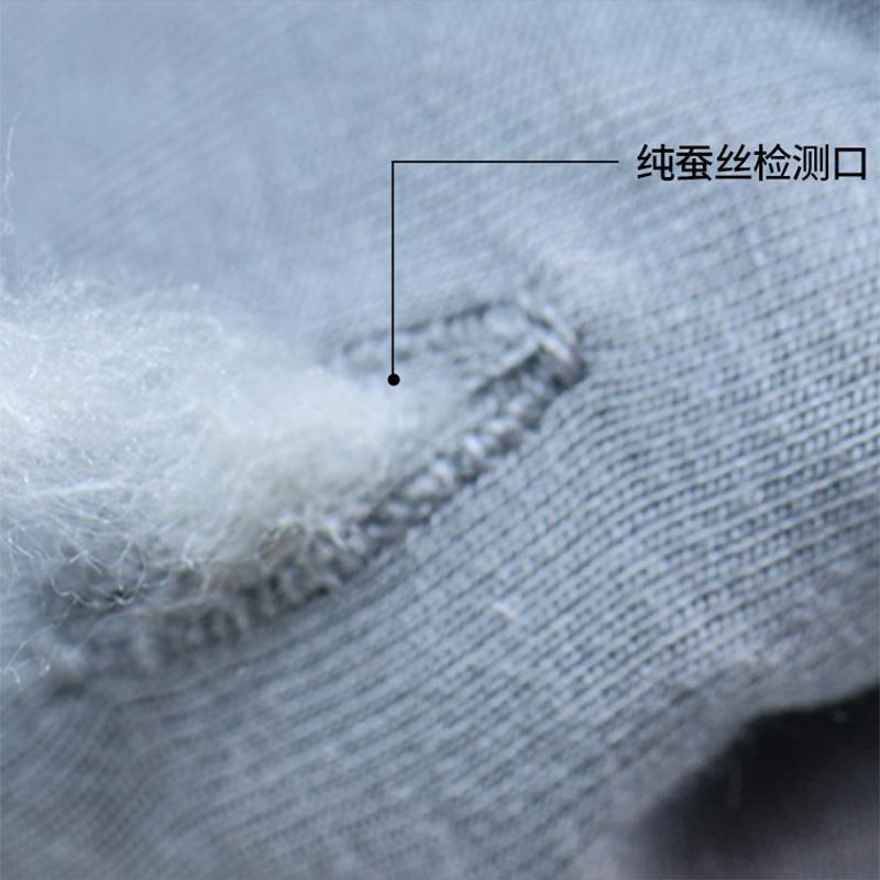 蚕丝填充 德绒双面绒37度马甲·男款深灰
