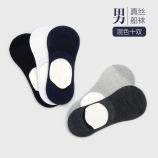男船袜混色10双