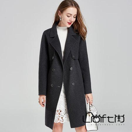 尚街 两用双面呢羊毛大衣·灰色