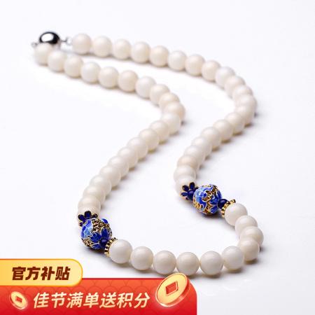 映时白珊瑚搭景泰蓝8mm项链