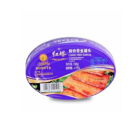 红塔 鲜炸带鱼罐头·158g*6罐