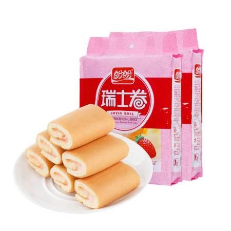 盼盼 草莓味瑞士卷240g*2袋