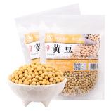 富昌黄豆1kg*2袋