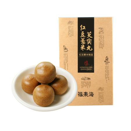 福东海 红豆薏米芡实丸红豆薏米饼淮山芡实茯苓丸180克/盒*2