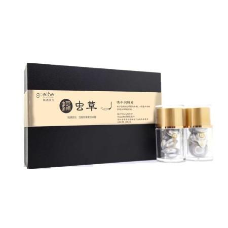 歌德医生蛹虫草素冻干口含片尊享组2盒