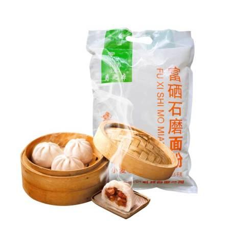 寿之本 富硒石磨面粉5斤(可包饺子)