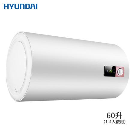 韩国现代 60升电热水器超大容量储水式圆桶电热水器60LA17包安装·白