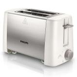 飞利浦 烤面包机HD4825/02  多士炉家用烤面包机全自动不锈钢吐司机  共同
